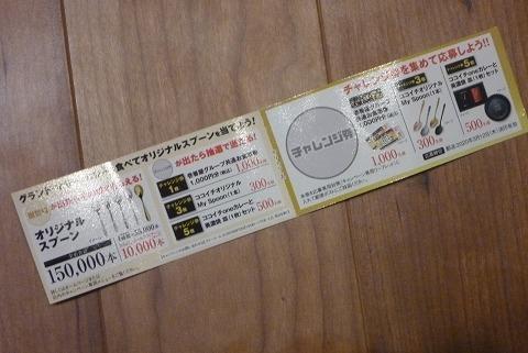200117-02.jpg