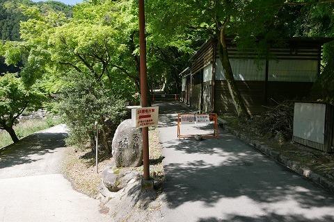 200507-06.jpg