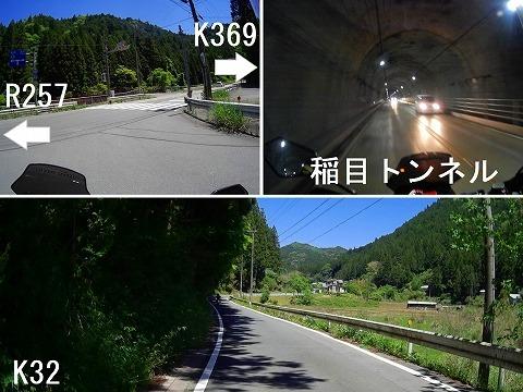 200507-27.jpg