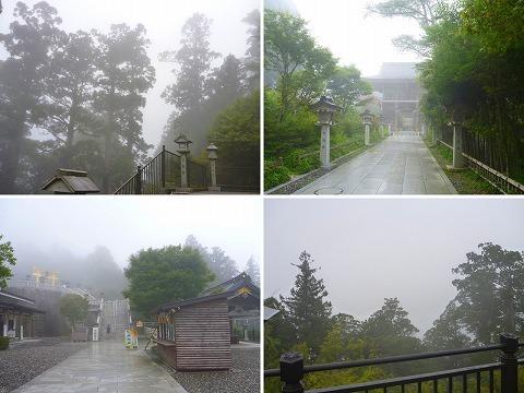200811-08.jpg