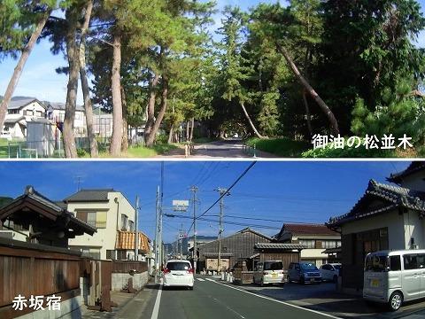200830-31.jpg