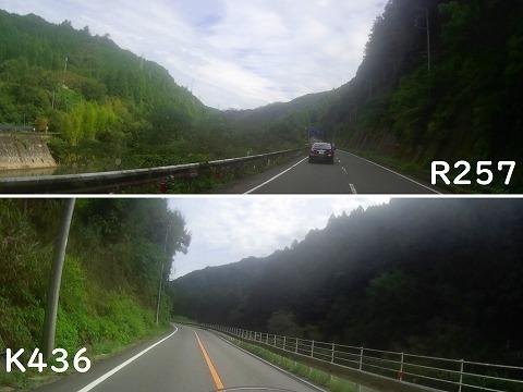 200919-07.jpg