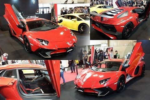 206.Lamborghini02.jpg