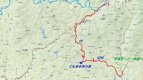 map815-2.jpg